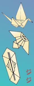 Origami | 300x121